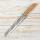 "Нож ""Мастак"" 19,5 см зубчатый"