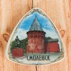 """Магнит-треугольник """"Смоленск"""", 6 см"""