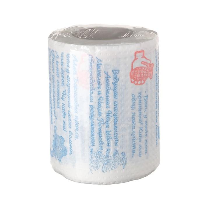 "Сувенир Туалетная бумага ""Анекдоты"""