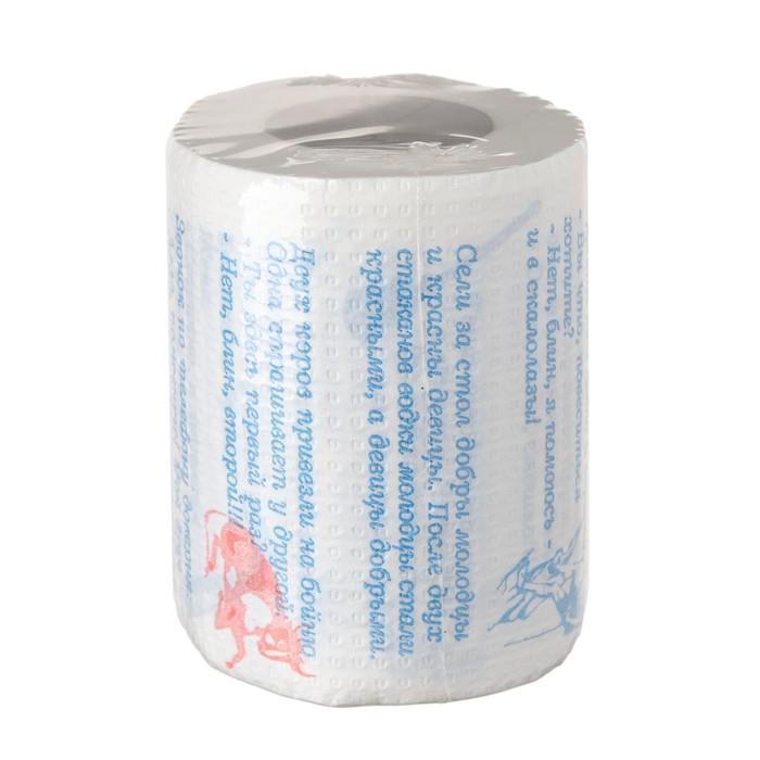 """Туалетная бумага """"Анекдоты"""""""