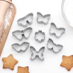 "Набор форм для выпечки ""Бабочки"", 8 шт"