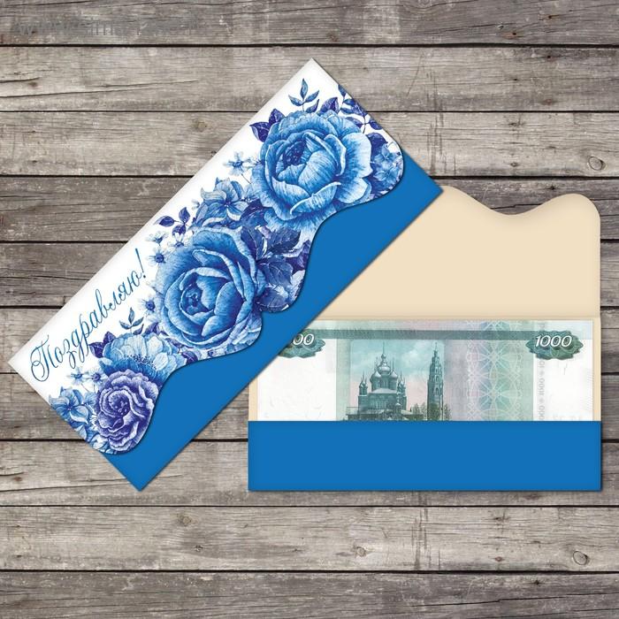 Конверты для открыток самара