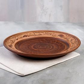 Тарелка, ангоб, 25 см