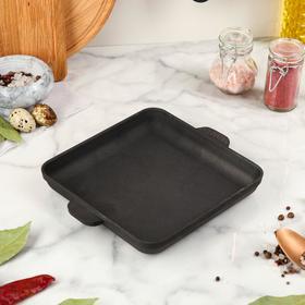 Сковорода чугунная 'Хорека', порционная, квадратная, BRIZOLL, 18 х 18 х 2,5 см Ош