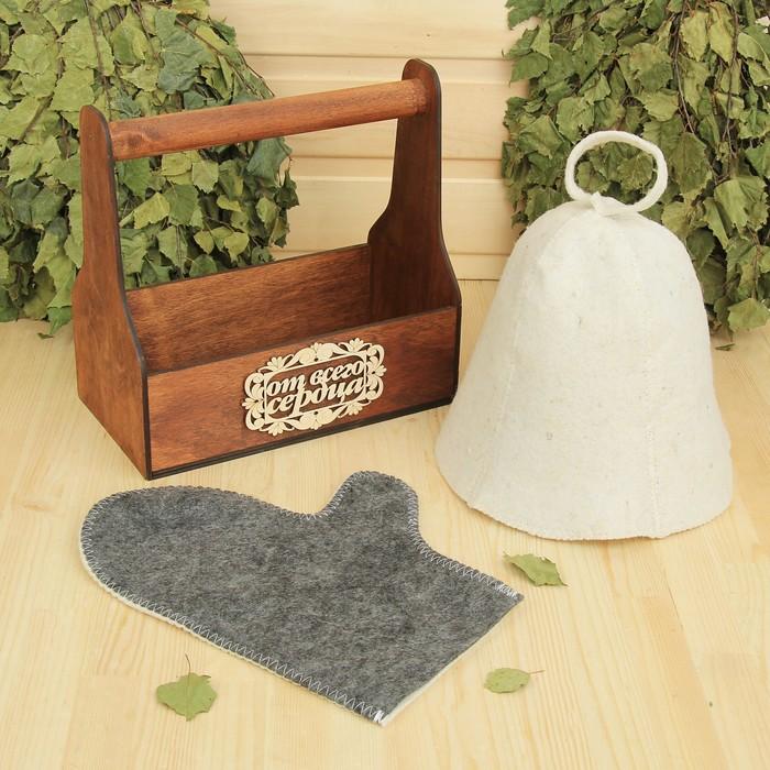 Набор банный, 3 предмета: рукавица, шапка и кашпо