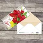 Конверт для денег «8 марта», красные тюльпаны, 16,5 х 8 см