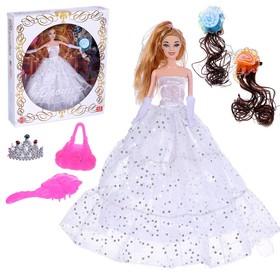 """Кукла модель """"Мария"""" в свадебном платье, с аксессуарами, МИКС"""
