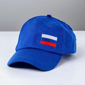 """Кепка болельщика """"Россия"""", р-р. 58"""