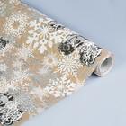 Бумага упаковочная крафт, бело-серый-золотой, 0.5 х 10 м