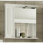 """Шкаф-зеркало Sun&Aqua """"Наталия 75 С"""", левый, цвет белый"""