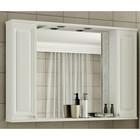 "Шкаф-зеркало Sun&Aqua ""Наталия 85 С"", 2 створки, цвет белый"