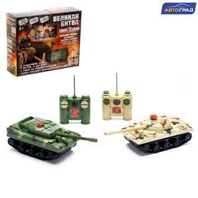 """Танковый бой """"Великая битва"""", на радиоуправлении, 2 танка, световые и звуковые эффекты, бонусы"""