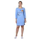 Сорочка женская Кошки-мышки цвет синий, р-р 52