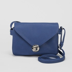 Сумка жен 6300, 22*4*14, 3 отд на молнии, н/карман, регул ремень, синий