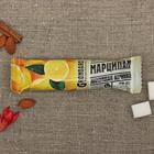 """Марципановый батончик с начинкой """"Лимон"""" 50 гр"""