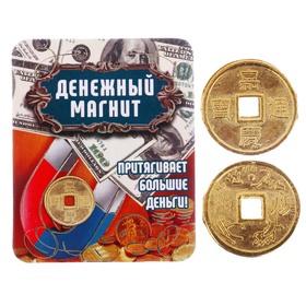 "Монета на подложке ""Денежный магнит"""