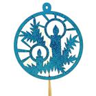 Топпер новогодний, №3, голубой с блёстками