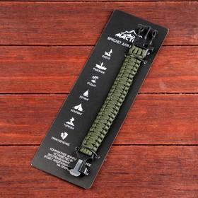 Браслет для выживания на пластиковой защёлке, темно-зеленый, 25,5х2,5 см