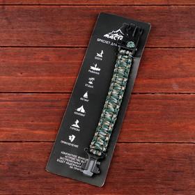 Браслет для выживания на пластиковой защёлке с компасом, многоцветный, 25,5х2,5 см
