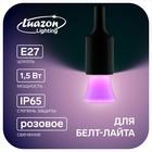 Лампа светодиодная декоративная Luazon, Фонарик, 5 SMD2835, РОЗОВЫЙ