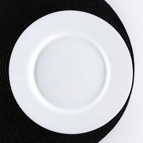 Тарелка обеденная 24 см Everyday
