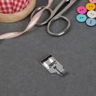 Лапка для швейных машин для пэчворка, цвет металлик, AU-132