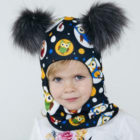 Шапка-шлем детская зимняя с помпонами, размер 42-46 см, цвет микс, принт совы ЗШ-61-44_М