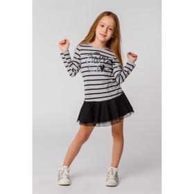 Платье для девочки, рост 152 см, цвет полоса/ чёрный Т011
