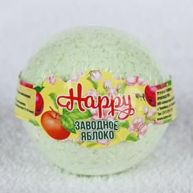"""Бурлящий шар Happy """"Заводное яблоко"""", 140 г"""