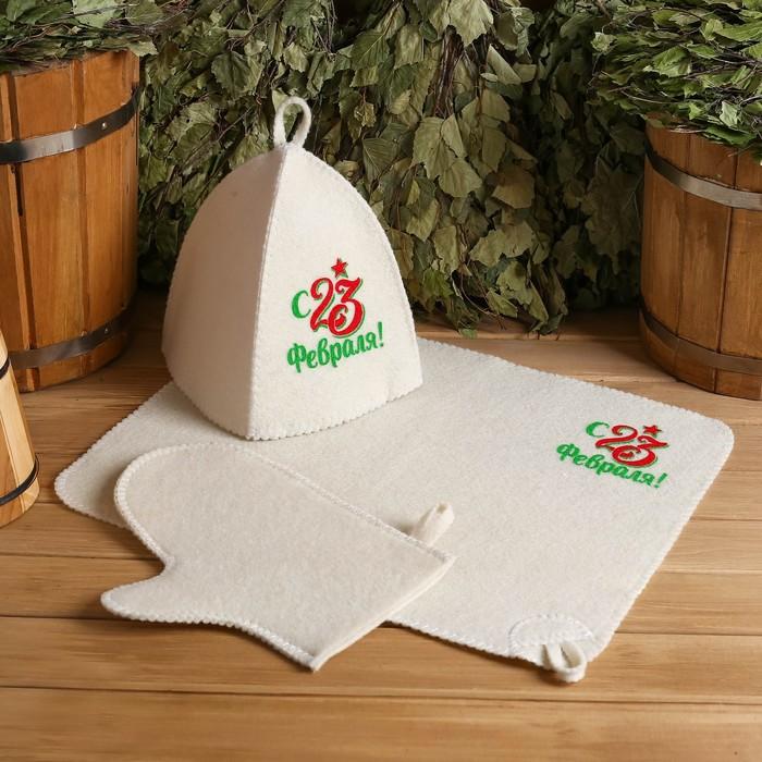 Банный набор: шапка, коврик и рукавица