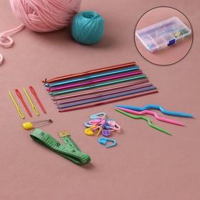 Набор для вязания, 18 предметов, 17,5*10см