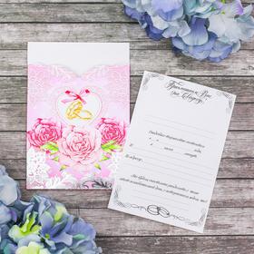 """Свадебное приглашение """"Цветочное"""""""