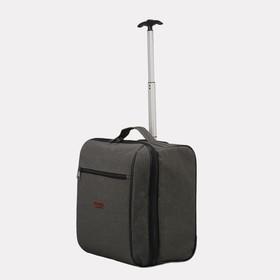 Пилот-кейс на молнии, 1 отдел, наружный карман, цвет серый
