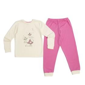 Пижама для девочки, рост 98-104 (28) см, цвет бежевый 10963