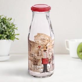 Бутылка с крышкой 250 мл 'Сомелье' Ош