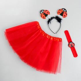"""Карнавальный набор """"Божья коровка"""": ободок, юбочка, браслет"""