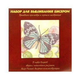 """Набор для вышивания бисером """"Бабочка"""" размер основы 15*15 см"""