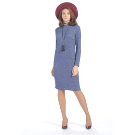 Платье женское 6818а цвет синий, размер 44, рост 164