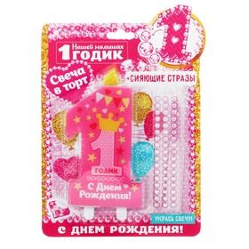 "Свеча цифра 1 со стразами "" С днем рождения"""