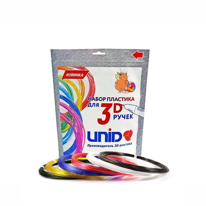 Пластик Unid-PRO-6, по 10 м, 6 цветов в наборе