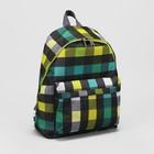 Рюкзак   РМ-03, 39*18*27, отдел на молнии, н/карман, клетка желтый/зеленый