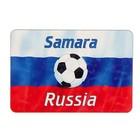 """Магнит """"Самара"""", мяч, 9,6х6,5 см"""