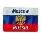 """Магнит """"Москва"""", герб"""