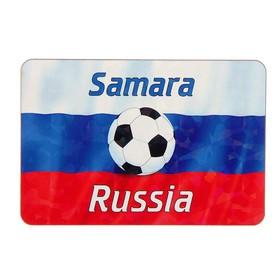 """Магнит """"Самара"""", мяч"""