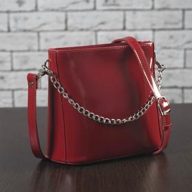 Сумка женская на молнии, 1 отдел, наружный карман, цепь и длинный ремень, цвет красный