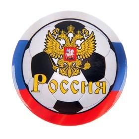 """Значок закатной """"Россия"""" 56 мм"""