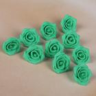 Бант-цветок свадебный из фоамирана ручная работа маленькие D-2 см 10 шт, цвет изумрудный