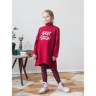 Платье для девочки, рост 98 см, цвет бордовый 314-1653