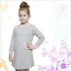 Платье для девочки, рост 116 см, цвет серый 314-16113