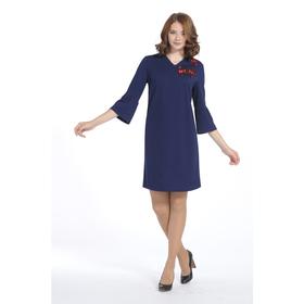 Платье 6838, цвет тёмно-синий, размер 46, рост 164
